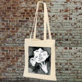 Υφασμάτινη Τσάντα Πλάτης