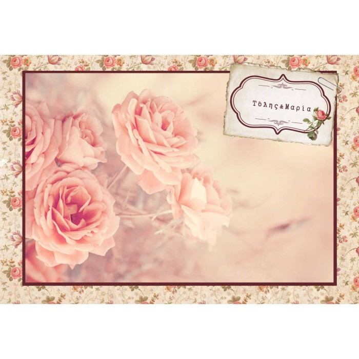 54c4381a062d Vintage Προσκλητήριο με Θέμα Τριαντάφυλλο-Καρτ Ποστάλ 2