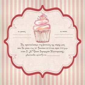 Ροζ Ριγέ Προσκλητήριο Βάπτισης με Θέμα Cupcake