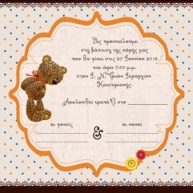 Πορτοκαλί Πουά Προσκλητήριο με Αρκουδάκι