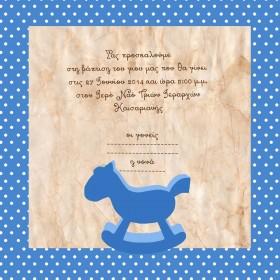 Μπλε Πουά Προσκλητήριο με Καρουζέλ