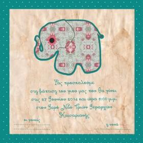 Πουά και Φλοράλ Προσκλητήριο με Ελέφαντα