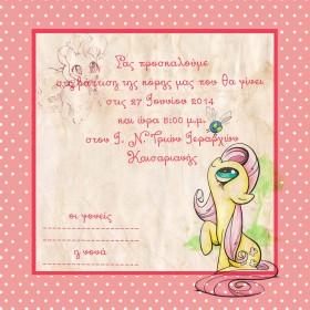 Ροζ Προσκλητήριο με Θέμα Μικρό Μου Πόνυ