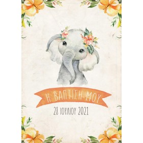 Μπεζ Προσκλητήριο με Ελέφαντα & Λουλούδια