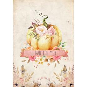 Προσκλητήριο με Κολοκύθα & Λουλούδια No2