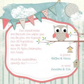 Πράσινο Μέντας & Ροζ Προσκλητήριο με Κουκουβάγια