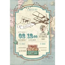 Vintage Προσκλητήριο με Χάρτη και Αεροπλάνα