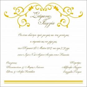 Classic Προσκλητήριο Γάμου