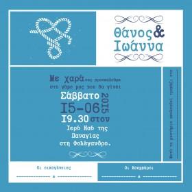 Μοντέρνο Μπλε Προσκλητήριο Γάμου με Πλαίσια & Κόμπο-Καρδιά