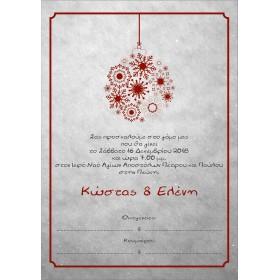 Χριστουγεννιάτικο Προσκλητήριο με Κόκκινο Στολίδι