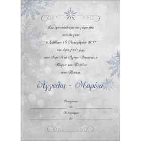 Χειμερινό Προσκλητήριο Γάμου με Χιονονιφάδα