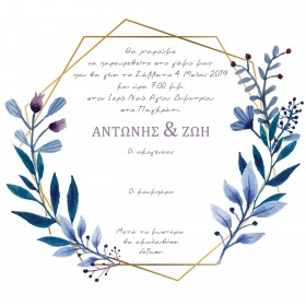 Elegant Προσκλητήριο με Μπλε Λουλούδια