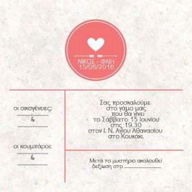 Λιτό Προσκλητήριο με Ροζ Καρδιά 2