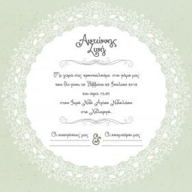 Ανοιχτό Γκρι Προσκλητήριο Γάμου με Εικονογράφηση Δαντέλα 1