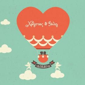 Προσκλητήριο με Αερόστατο Καρδιά