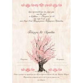 Ρομαντικό Τρίπτυχο Προσκλητήριο Γάμου με Αμυγδαλιά
