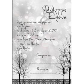 Γκρι Χειμερινό Προσκλητήριο Γάμου με Δέντρα