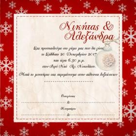 Κόκκινο Προσκλητήριο Γάμου με Νιφάδες