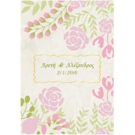 Floral Τρίπτυχο Προσκλητήριο Γάμου
