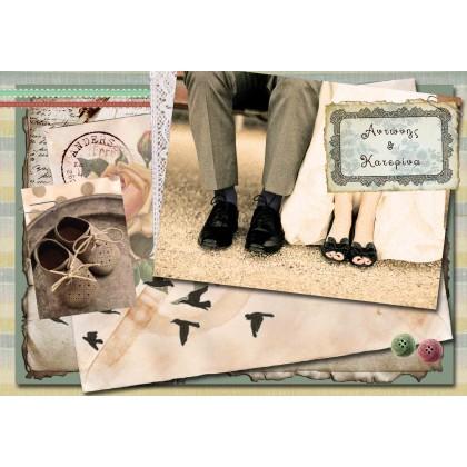 Vintage Καρτ Ποστάλ Προσκλητήριο Γάμου & Βάπτισης