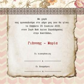 Vintage Προσκλητήριο Γάμου με Λουλούδια